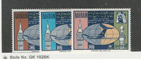Bahrain, Postage Stamp, #177-179 Mint LH, 1970 Airplane, JFZ