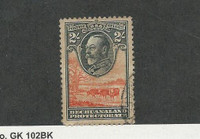 Bechuanaland, Postage Stamp, #112 Used, 1932, JFZ