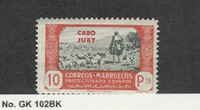 Cape Juby, Spanish, Postage Stamp, #119 Mint Hinged, 1944, JFZ