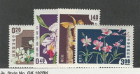 China, Postage Stamp, #1189-1192 Mint NH, 1958 Flowers, JFZ