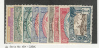Guadeloupe, Postage Stamp, #98//121 Mint Hinged, 1928-40, JFZ