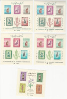 Afghanistan, Postage Stamp, #574a-6 Perf & Imperf, 579a Mint NH Sheets, JFZ