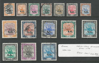 British Sud., Postage Stamp, #O10-O24 Used Set, 1936-46 Camel, JFZ