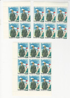 China, Postage Stamp, #1204 Mint NH Blocks, 1958 Flag, JFZ