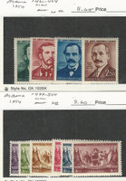 Albania, Postage Stamp, #461-464 Hinged, 499-504 Mint LH, 1950-54, JFZ