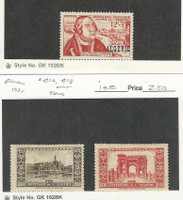 Algeria, Postage Stamp, #B16, B18 (Thins), B85 Mint Hinged, JFZ