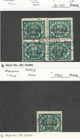 Bavaria - Germany, Postage Stamp, #O59 Used Block & Single, 1920, JFZ