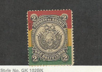 Bolivia, Postage Stamp, #54 Mint Hinged, 1897, JFZ