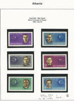 Albania, Postage Stamp, #680a-685a Imperf VF Mint NH, 1963 Space, JFZ