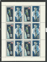 Russia, Postage Stamp, #4340a VF Mint NH Sheet, 1975, Space, JFZ