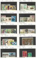 Japan, Postage Stamp, #1163//1214 Mint NH, 1212a Used, 1974-75