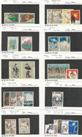 Japan, Postage Stamp, #1318a//1349 Mint NH, 1977-78