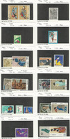 Japan, Postage Stamp, #1357a//1406 Mint NH, 1979-80