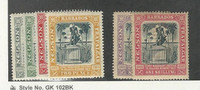 Barbados, Postage Stamp, #105-105, 107-108 Mint Hinged, 1906, JFZ