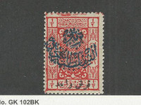 Saudi Arabia, Postage Stamp, #46 Mint Hinged, 1925, JFZ