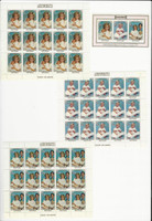 Aitutaki, Postage Stamp, #364-367 Mint NH Sheets, 1984 Princess Diana, JFZ