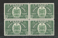 Canada, Postage Stamp, #E7 Block Mint NH, 1939, JFZ