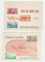 Indonesia, Postage Stamp, #516a Mint NH Sheets, 1961, JFZ