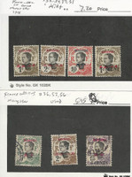 France Offices China Mongtseu, Postage Stamp, #33//56 Used & Mint, JFZ