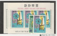 Korea, Postage Stamp, #735-736, 735a-736a Mint NH, 1970, JFZ