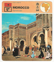 1978 Edito Service, World Cards, #07.11 Morocco, Meknes