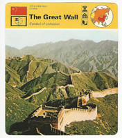 1978 Edito Service, World Cards, #07.19 The Great Wall of China