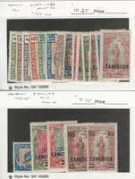 Cameroon, Postage Stamp, #147-160, 164-8 Mint Hinged (154 Used), French, JFZ