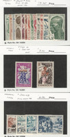 Cameroon, Postage Stamp, #304//320, 323, 325, 326-9 Mint Hinged French, JFZ