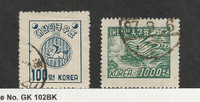 Korea, Postage Stamp, #125-126 Used, 1951, JFZ