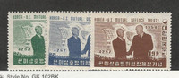Korea, Postage Stamp, #206-208 Mint NH, 1954 Eisenhower, JFZ