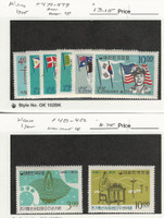 Korea, Postage Stamp, #472-477, 481-482 Mint LH Flags, 1965, JFZ