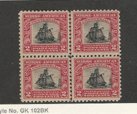 United States, Postage Stamp, #620 Mint LH Block, 1925 Norse, JFZ