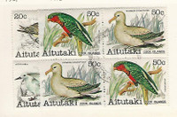 Aitutaki, Postage Stamp, #234a, 244a Used Blocks, 1981 Birds, JFZ