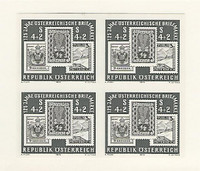 Austria, Postage Stamp, #B339 Imperf Block Mint NH, 1975, JFZ