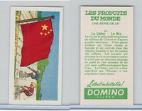 D0-0 Domino, Products of the World, Flags, 1961, #21 China