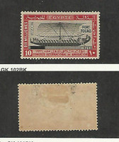 Egypt, Postage Stamp, #122 Mint Hinged, 1926 Port Fouad Ship, JFZ