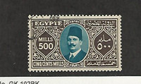 Egypt, Postage Stamp, #148 Used, 1932, JFZ