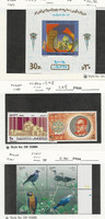 Egypt, Postage Stamp, #1349, 1374, 1378, 1811 Mint NH, 1987-2001, JFZ