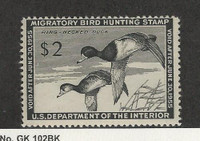 United States, Postage Stamp, #RW21 Used, 1954 Duck Hunt, JFZ