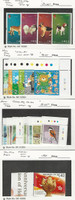 Hong Kong, Postage Stamp, #1169-72, 1176-81, 1229-37, 1139-40 Mint NH, DKZ