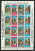 Jordan, Postage Stamp, #C39-C42 Mint NH Sheet, 1965, DKZ