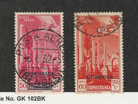 Cyrenaica - Italy, Postage Stamp, #C4, C5a (Footnote) Used, 1932-43, DKZ