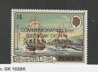 Penrhyn Island, Postage Stamp, #395 Mint NH, 1991 Ship, DKZ