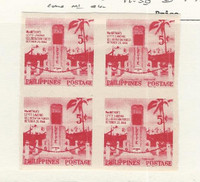 Philippines, Postage Stamp, #629a Block Mint NH, 1956 Imperf, DKZ