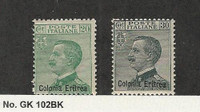 Eritrea - Italy, Postage Stamp, #38, 41 Mint Hinged, 1925, JFZ
