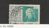 Mexico, Postage Stamp, #C197 Used, 1952, DKZ