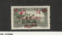 Alaouites - French, Postage Stamp, #49 Mint LH, 1928, JFZ