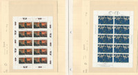 Germany Stamp Collection on 13 Pages, Mint & Used Sheets, DKZ