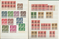 Germany Stamp Collection, Lighthouse Stockbook, 15 Pages Mint Blocks, DKZ