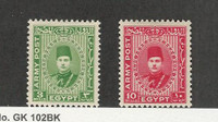 Egypt, Postage Stamp, #M14-M15 Mint Hinged, 1939, JFZ